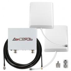 Комплект оборудования DS-900/2100-17C3