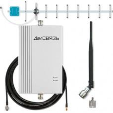 Комплект DS-2100-20C1