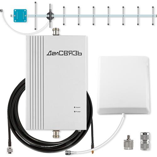 Комплект DS-2100-20C2