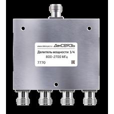 Делитель мощности 800-2700МГц 1/4